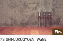 WaGE 新宿御苑