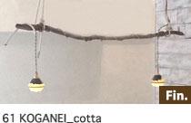 cotta 小金井