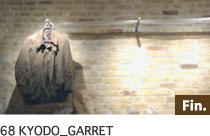 GARRET 経堂