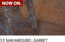 GARRET 中目黒