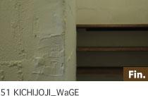 WaGE 吉祥寺